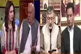 Hum Sub (Prime Minister & Chief Justice Meeting) – 28th March 2018