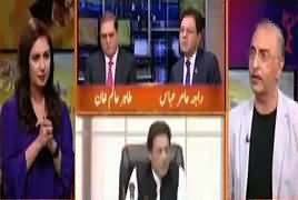 Hum Sub (Prime Minister Imran Khan's Economical Team) – 21st August 2018