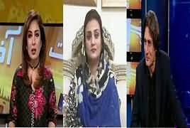 Hum Sub (PSL Final Lahore Mein Hoga) – 27th February 2017