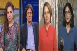 Hum Sub (PTI Jalsa At Minar e Pakistan) – 30th April 2018