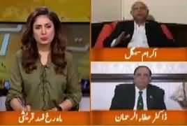 Hum Sub (PTI's Govt A Challenge or Chance) – 13th August 2018