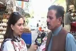 Hum Sub (Public Views About PTI Govt) – 6th November 2018