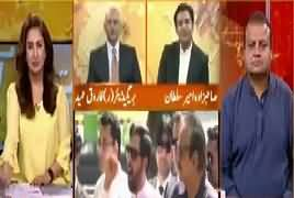 Hum Sub (Punjab Cabinet's Names Final) – 27th August 2018