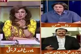 Hum Sub (Qatar Ka Bohran Aur Pakistan) – 12th June 2017