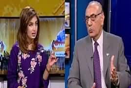 Hum Sub (Raheel Sharif Ke Khilaf Sazish?) – 26th January 2017