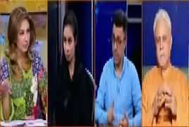 Hum Sub (Reality Behind The Killer Game Blue Whale) – 11th September 2017