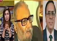 Hum Sub (Regent Plaza Karachi Mein Aag Lag Gai) – 5th December 2016