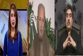 Hum Sub (Role of America in Pak Afghan Relations) – 20th February 2017