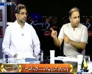 Hum Sub (Section 144 Ke Bawajod PTI Ka Atajaj...Sahi ya Galaat !!) - 24th August 2013