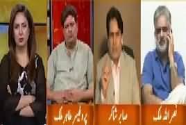 Hum Sub (Shahid Khaqan Abbasi Disqualified) – 27th June 2018