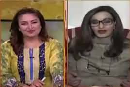 Hum Sub (Shireen Rehman Exclusive Interview) – 3rd May 2018