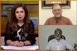 Hum Sub (Siasi Joor Toor Ka Mausam) – 2nd August 2018