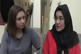 Hum Sub (Special Talk With Fauzia Siddiqui [Sister of Afia Siddiqui]) – 14th November 2018