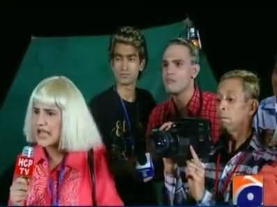 Hum Sub Umeed Say Hain - 20th October 2014