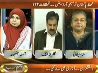 Hum Sab (Unusual Situation and Unusual Laws) - 26th January 2014