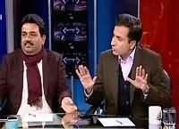 Hum Sub (Uzair Baloch PPP Ka Saulat Mirza) – 1st February 2016