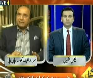 Hum Sub (What If Musharraf Not Appear in Court?) – 14th March 2014