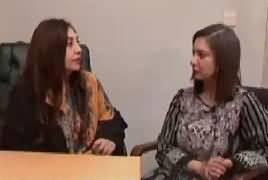 Hum Sub (What Is Pneumonia Disease) – 13th November 2018