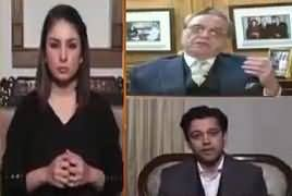 Hum Sub (What Saudia wants From Pakistan in Return) – 13th February 2019