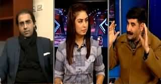 Hum Sub (Why Governorship So Difficult in Punjab) - 30th January 2015