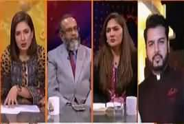 Hum Sub (Why Smog Increasing in Pakistan) – 1st November 2018