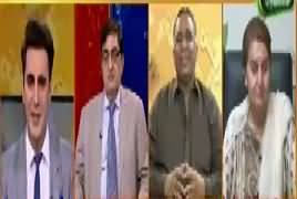 Hum Sub (Will Nawaz Sharif & Maryam Return Back?) – 5th July 2018