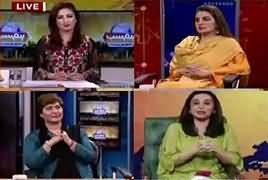 Hum Sub (Women's Day Special) – 8th March 2018