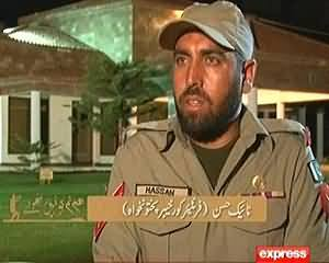 Hum Tumko Nahi Bhoole (A Tribute To Pakistan Army) – 1st September 2013