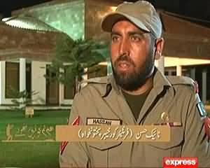Hum Tumko Nahi Bhoole (A Tribute To Pakistan Army) – 1st September 2013
