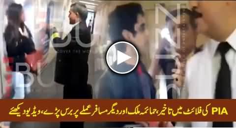 Humaima Malik And Other Passengers Blast PIA Crew for Delaying Flight