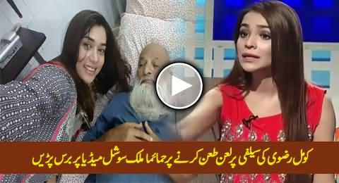 Humaima Malik Bashing Social Media For Making Fun Of Komal Rizvi Selfie