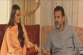 Humhare Mehman (2nd Day Eid Special) – 27th June 2017