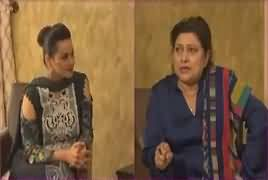 Humhare Mehman (Afshan Qureshi) – 16th April 2017