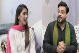 Humhare Mehman (Guest: Amir Liaquat Hussain) – 8th July 2018