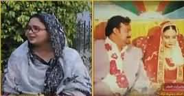 Humhare Mehman (Guest :  Amjad Sabri Family) – 19th May 2019