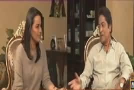 Humhare Mehman (Guest: Anwar Iqbal Baloch) – 21st January 2018