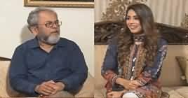 Humhare Mehman (Guest: Ayaz Khan) – 16th September 2018