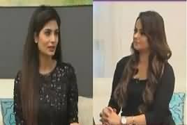 Humhare Mehman (Guest: Madiha Iftikhar) – 24th September 2017