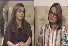 Humhare Mehman (Guest: Madiha Shah)– 9th July 2017