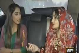 Humhare Mehman (Guest: Shazia Khushk) – 23rd December 2018