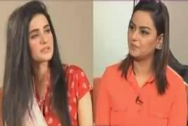 Humhare Mehman (Guest: Zara Sheikh) – 27th August 2017