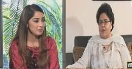Humhare Mehman on ARY (Guest : Shazia Manzoor) – 7th October 2018