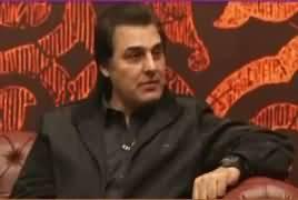 Humhare Mehman on ARY News (Ajab Gul) – 12th February 2017