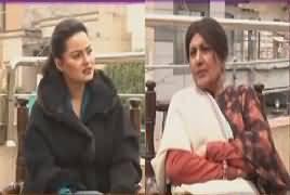 Humhare Mehman on ARY News (Bahar Begum) – 19th February 2017