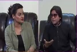 Humhare Mehman On ARY News (Hassan Jahangir) – 15th January 2017