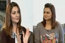 Humhare Mehman On ARY News (Janan Malik) – 22nd January 2017