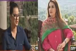 Humhare Mehman on ARY News (Kashmala Tariq) – 20th August 2017
