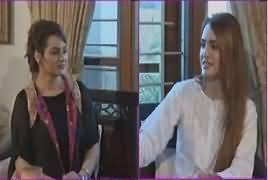 Humhare Mehman On ARY News (Nadia Hussain) – 8th January 2017