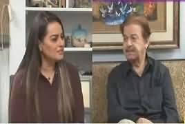 Humhare Mehman (Qazi Wajid) REPEAT – 11th February 2018