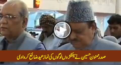 Hundreds of People Missed Eid Prayer Due To President Mamnoon Hussain
